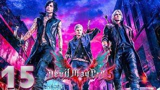 Devil May Cry 5 (15) - Przebudzenie   Vertez
