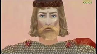 """Мультипликационный фильм """"Выбор князя Владимира"""""""