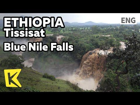 【K】Ethiopia Travel-Tissisat[에티오피아 여행-티스이삿]블루나일 폭포/Blue Nile Falls/Abbay waterfalls/Portuguese Bridge