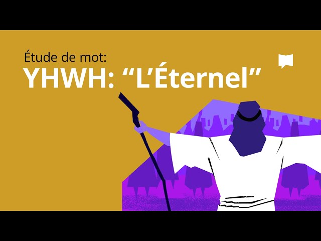 YHWH / L'ÉTERNEL