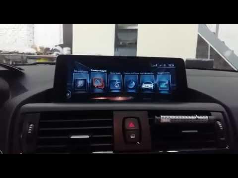 CarPlay NBT EVO in BMW F20