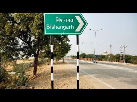 Bishangarh Jalore Rajasthan