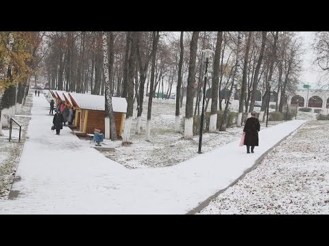 Прогулка по улицам Зарайска. Ноябрь, 2016