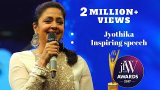 Jyothika Inspiring Speech at JFW Awards 2017 | JFW Magazine
