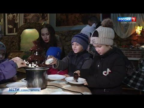 Международный день эскимо