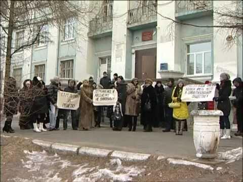 районный суд первомайского района г владивостока далее термобелье