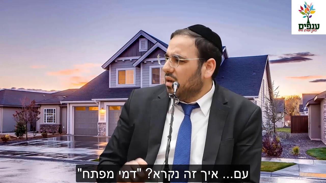 """מה הקשר של """"טויוטה"""" למשפחתו של הרב דוד פריוף? מרתק מצחיק ועוצמתי"""