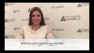 видео Фото на документы Профи – программа для фотоателье