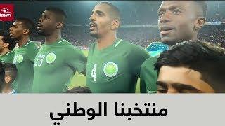 منتخبنا الوطني يلاقي المنتخب العراقي غدا في سوبر كلاسيكو من يكسب المواجهة ؟
