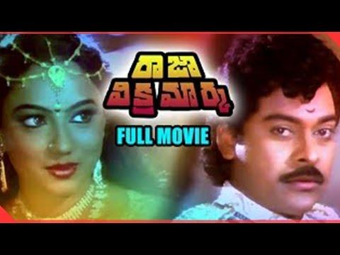 Raja Vikramarka Telugu Full Length Movie || Chiranjeevi, Amala, Radhika || Latest Telugu Movies