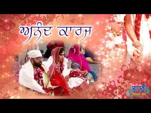 Anand-Karaj-Samagam-Karan-Bhatia-With-Simran-Bhatia-Faridabad-27-Oct-2021