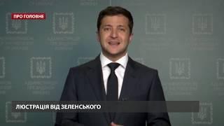 """Про Медведчука та рейтинги """"Слуги народу"""", – Оксана Сироїд"""