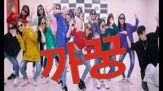 흥 터지는 엣지까꿍안무(GGAGGUNG)-BJ엣지 Ft.임다 K-POP오디션반 성남댄스학원 분당댄스학원 제이…