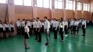 Смотр Строя и Песни - 9Б, школа №19