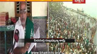 Confusion Over Godavari Pushkaralu Date - Bhakthi Visheshalu 16th July 2014_Part 2
