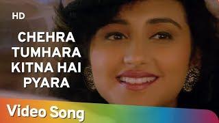 Chehra Tumhara Kitna Hai Pyara (HD)   Ishq Mein Jeena Ishq Mein Marna (1994)   Kumar Sanu Hits