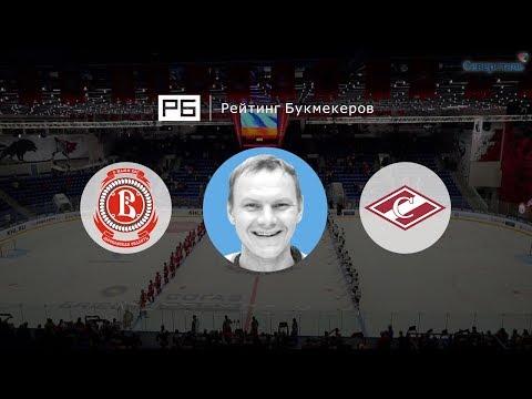 Витязь - Спартак hockey fightиз YouTube · Длительность: 35 с