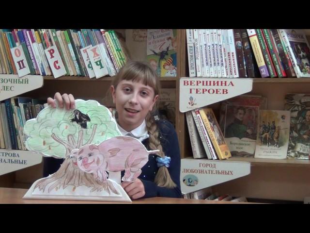 Изображение предпросмотра прочтения – НатальяВебер читает произведение «Свинья под дубом» И.А.Крылова