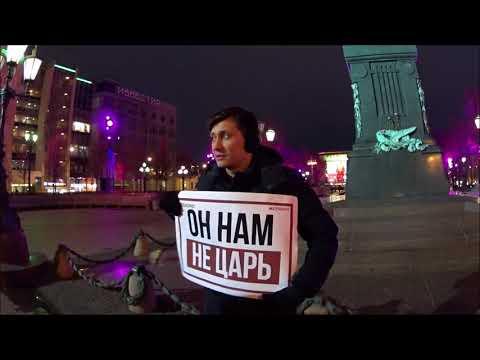Видео: Пикеты на Бульварном кольце против узурпации власти