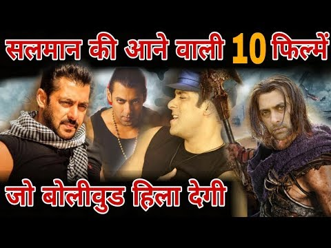 Salman Khan Upcoming Movie 2019 To 2022 | Bharat, Kick 2, Dabangg 3, Tiger 3, Sherkhan