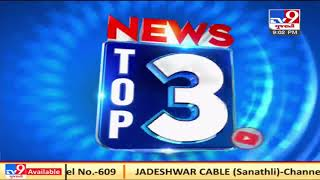 Top 9 National Coronavirus Updates : 08-05-2021| TV9News