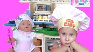 Кукла БЕБИ БОН ПОВАР.Одежда для беби борн. КАК МАМА.Видео для детей про беби бон.Baby born doll(У куклы Катя БЕБИ БОН новая одежда-костюм ПОВАРА для беби бон. Эльвира одевает одежду для беби борн: платье,ш..., 2017-03-10T12:33:03.000Z)