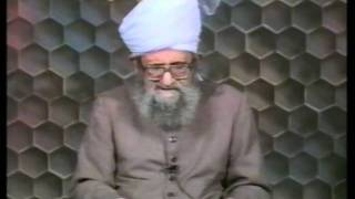 Urdu Dars Malfoozat #258, So Said Hazrat Mirza Ghulam Ahmad Qadiani(as), Islam Ahmadiyya