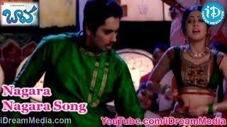 Nagara Nagara Song - Baava Movie Songs - Siddharth - Pranitha - Rajendra Prasad