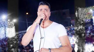 حسن شاكوش l مولع الفرح علي مهرجان l خربانه انتي خربانه