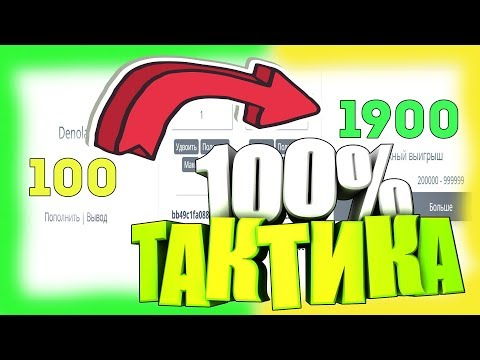100 рублей депозит