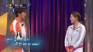 episode-6 김태희보다 2만배 더 예쁜(!) 신수지의 치맛바람 게임!!