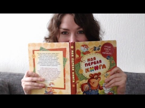 Russian Poems for Kids. Part 2 // RUS/ENG subtitles