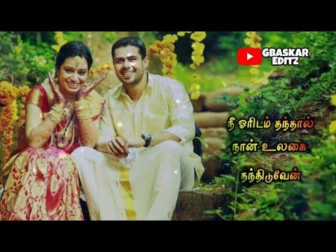 Tamil WhatsApp Status Lyrics    Enna Thanthiduven    Naan Ennai Thanthiduven Song    GBaskar Editz