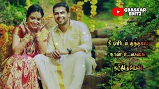 Tamil WhatsApp status lyrics || Enna thanthiduven || Naan ennai thanthiduven song || GBaskar editz