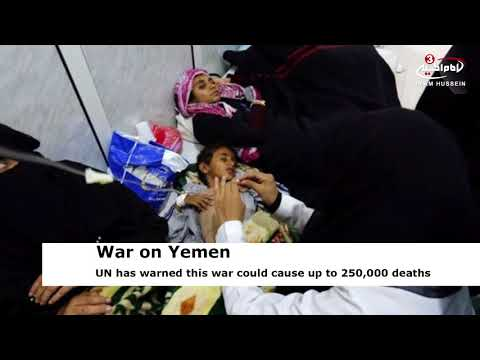 Yemen war: Saudi-led forces begin assault on Hodeida