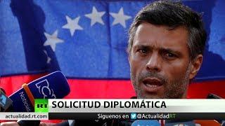 Venezuela reclamará la entrega de Leopoldo López por vía diplomática