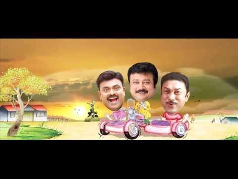 Ulsaha Committee (2014) Malayalam Movie Trailer HD