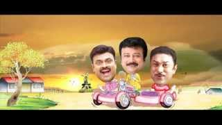 Ulsaha Committee (2014) Malayalam Movie Trailer HD