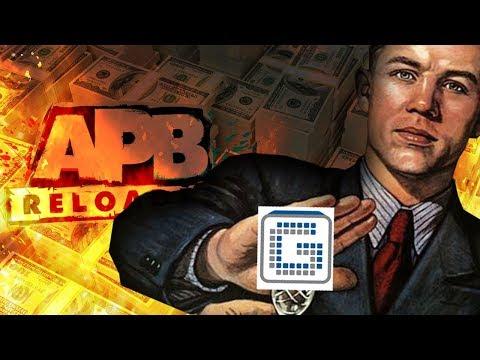 5 причин почему APB Reloaded умирает!