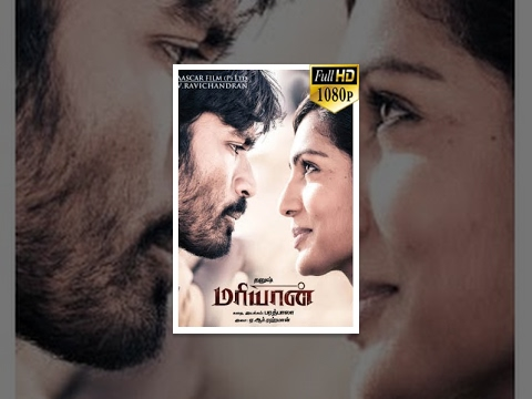 Maari Dhanush's Maryan ( மரின் ) Tamil Full Movie - Dhanush, Parvathi Menon