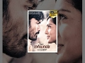 Maari Dhanush's Maryan ( மரின் ) Tamil Full Movie - Dhanush, Parvathi Menon video