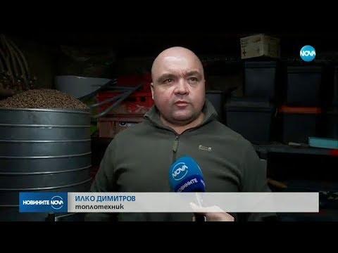 Мерки срещу мръсния въздух в София - Новините на NOVA (22.11.2017)
