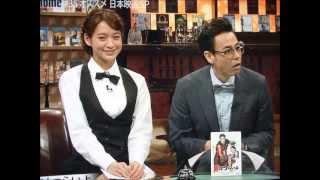 BSフジ 第35回 鈴木浩介オススメの「男はつらいよ」 吉岡秀隆さんに聞...