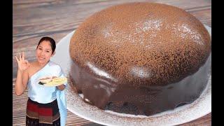 เค้กช็อกโกแลตหน้านิ่ม ไม่ง้อเตาอบ Steam Chocolate Cake with Chocolate Sauce Krua Maenai ครัวแม่นาย