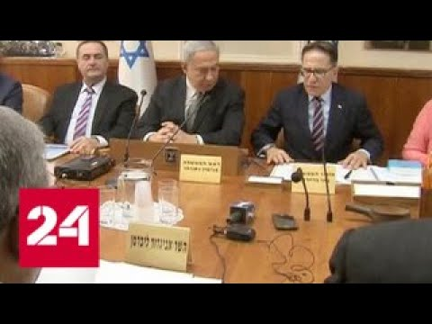 Дела о причастности Нетаньяху к коррупции передаются в прокуратуру Израиля - Россия 24 - Смотреть видео онлайн
