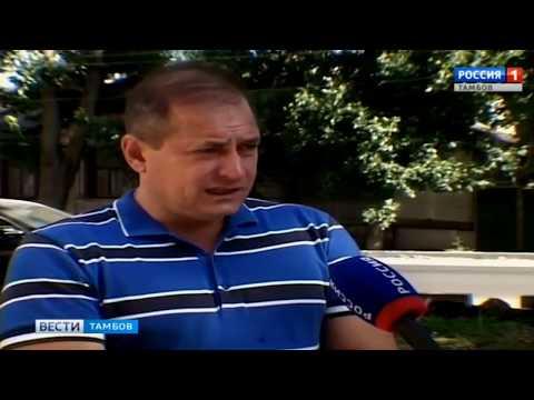 «Россия 1», ГТРК «Тамбов», «Вести Тамбов», Программа капремонта в Тамбовской области