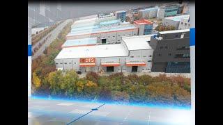 마스크 생산 전문회사 디티에스(DTS)