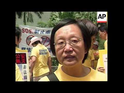 Mother of man arrested in Beijing interview