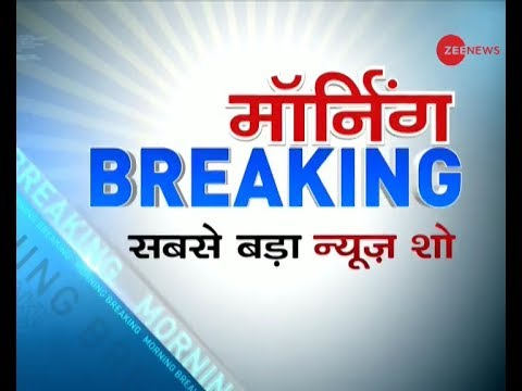 Morning Breaking: BJP to rename Hyderabad, Karimnagar if it forms govt, says UP CM Yogi Adityanath