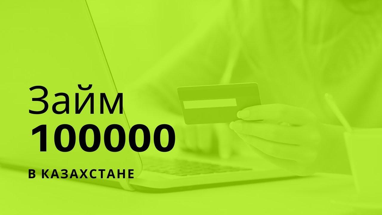 кредит онлайн на карточку в украине